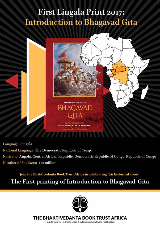 Introduction to Bhagavad Gita Printed in Lingala